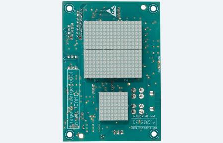 RST Elektronik Etagenazeigenmodul